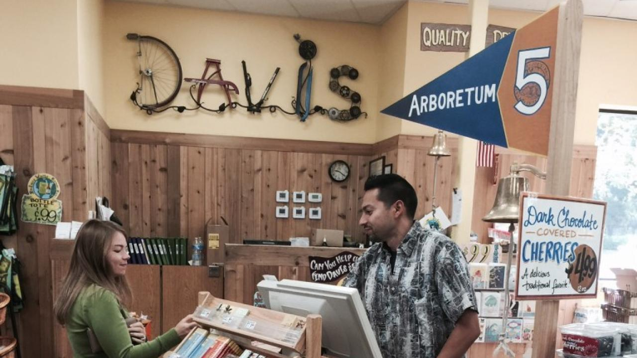 Check out our line at Trader Joe\'s!   UC Davis Arboretum and Public ...